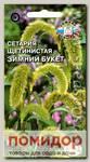 Сетария Зимний букет, 0,5 г