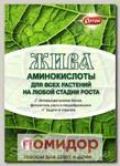 Удобрение из аминокислот ЖИВА, 10 г