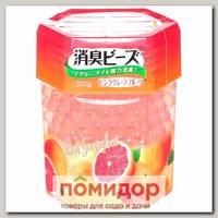 Арома-поглотитель запахов гелевый Розовый грейпфрут Aromabeads, 200 г