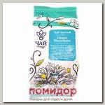 Чай черный цейлонский премиальный Озеро надежды, 70 г