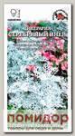 Цинерария компактная Серебряный иней, 0,1 г