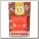 Соль красная Гималайская, 80 г