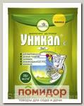 Биопрепарат-деструктор УНИКАЛ-С ® для переработки органических отходов, 25 г