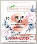 Крем против морщин для лица 70+ День SPF6 Восстанавливающий JAPAN LIFT, 50 мл