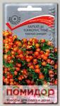 Бархатцы тонколистные Красный самоцвет, 0,1 г