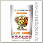 Агровитамины AVA (АВА) для Цветов, 15 капсул