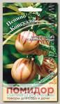 Пепино Консуэло, 5 шт. Семена от автора
