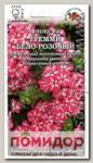 Флокс Друммонда Гремми Бело-розовый F1, 5 шт.