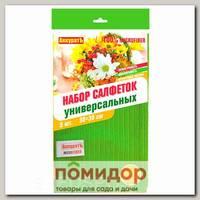 Набор салфеток АккуратЪ из микрофибры для Уборки 30х30 см, 5 шт.