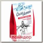 Напиток сухой кедровый Для тонуса и усиления защитных сил организма, 150 г