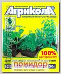Агрикола 6 (для рассады овощей и цветов), 50 г