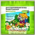 Биоплодорин для оздоровления почвы Универсальный, 5 г