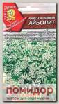 Анис овощной Айболит, 0,5 г