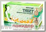 Фиточай Тибет Омолаживающий, 20 ф/п х 1,5 г