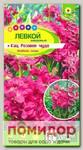 Левкой махровый Кац Розовое чудо, 0,1 г