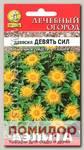 Девясил Девять сил, 0,1 г Лечебный огород