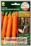 Морковь Несравненная (на ленте), 8 м