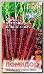 Морковь Чаровница Шоколадная, 0,1 г