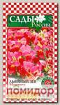 Львиный зев Монтего Розовый Двуцветный, 15 шт.