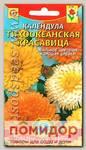 Календула Тихоокеанская красавица, Смесь, 0,4 г