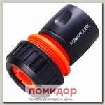 """Коннектор для шлангов d 3/4"""" (19 мм) AP 1004"""