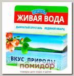 Активатор воды Вкус природы - Дымчатый хрусталь/Ледяной кварц (для очистки воды), 50 г