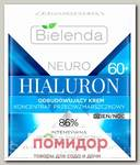 Крем-концентрат против морщин 60+ NEURO HIALURON День/ночь Восстанавливающий, 50 мл