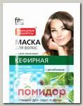 Маска для волос Кефирная (смягчение и восстановление) Народные рецепты, 30 мл