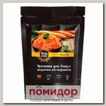 Приправа Для блюд и моркови по-корейски Holy Om (Классика), 50 г