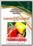 Перец сладкий Тифлис, 25 г Профессиональная упаковка