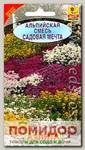 Альпийская смесь Садовая мечта, 0,5 г
