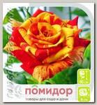 Роза Спрей ФАЙР ФЛЕШ, 1 шт.
