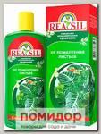 Комплексное органоминеральное удобрение REASIL ® от Пожелтения листьев, 250 мл
