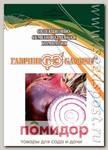 Лук репчатый Прометей, 50 г Профессиональная упаковка