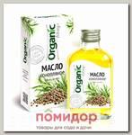 Масло Конопляное Organic, 100 мл