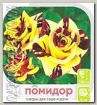 Роза Флорибунда СИМСАЛАБИМ, 1 шт.