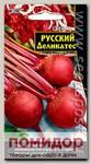 Свекла Русский Деликатес ®, 2 г