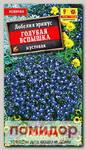 Лобелия эринус Голубая вспышка, 0,05 г