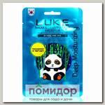 Маска для лица тканевая с Гиалуроновой кислотой LUKE Hyaluron Essence Mask