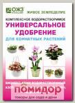 Удобрение комплексное для комнатных растений  Бионекс-Кеми, 50 г