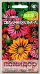 Гацания крупноцветковая Сказочная страна, Смесь, 0,05 г