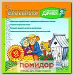 Средство для дачных туалетов Биоактиватор Счастливый дачник, 30 г