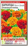 Бархатцы Френч Дварф Огненный ковер, 8 шт. PanAmerican Seeds Профессиональные семена