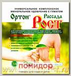 Удобрение для рассады универсальное ОРТОН-Рассада-Рост, 20 г