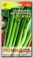 Сельдерей черешковый Дон Жуан, 0,3 г