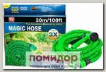 Складной растягивающийся шланг для полива Magic Hose (XHose) Зеленый, 30 м