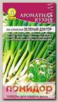 Лук алтайский Зеленый доктор, 0,5 г Ароматная кухня
