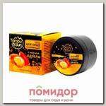 Скраб для лица с биозолотом Увлажняющий с маслом арганы GOLDEN, 70 мл