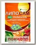 Биоприлипатель ЛИПОСАМ ® группа II, 8 мл
