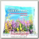Зеленая смесь GREEN MIX, 0,5 ЗДОРОВЫЙ САД